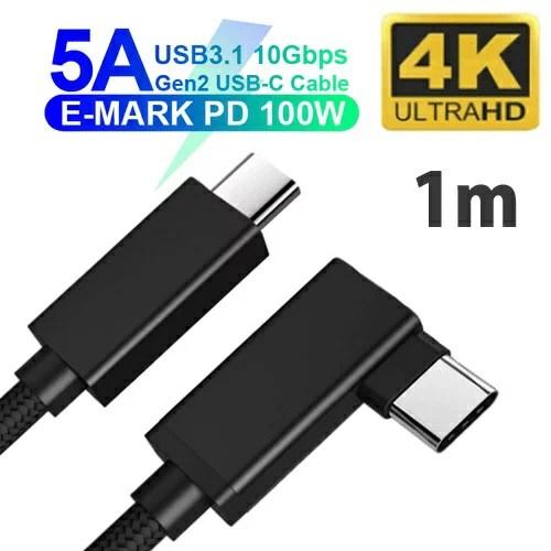 YouZipper USB-C ⇔ USB-Cケーブル [映像 /充電 /転送 /1m /USB Power Delivery /100W /USB3.2 Gen2 /L字] G...