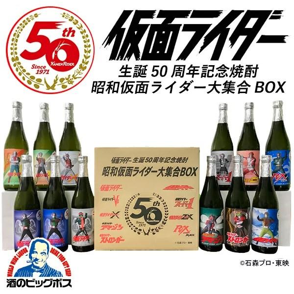 【あす楽】【父の日】プレゼント ギフト コレクション 芋焼酎セット 【本州のみ