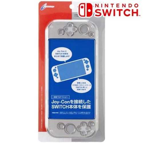 【3月上旬発売予定予約】◇[CYBER] Nintendo Switch 専用 プロテクトカバー クリアブラック CY-NSPTC-BK【任天堂/ニンテンドー/nintendo/NINTENDO/switch/SWITCH/対応/ケース/カバー/ジャケット】
