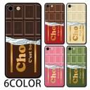 スマホケース ラウンド ガラス 板チョコ チョコレート イチゴ 苺 ミント iphone12 mini iphone……