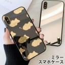 スマホケース ミラー 鏡面 ラウンド たいやき タイ焼き たい焼き 魚 大人かわいい iphone12 pr……