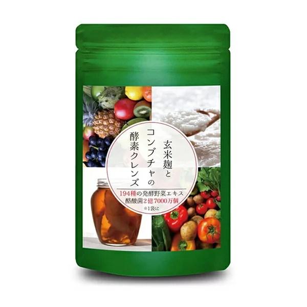 ダイエット サプリ するり美酵素 60粒 酵素 サプリ 酵素サプリメント 美容サプリ 美容サプリメン