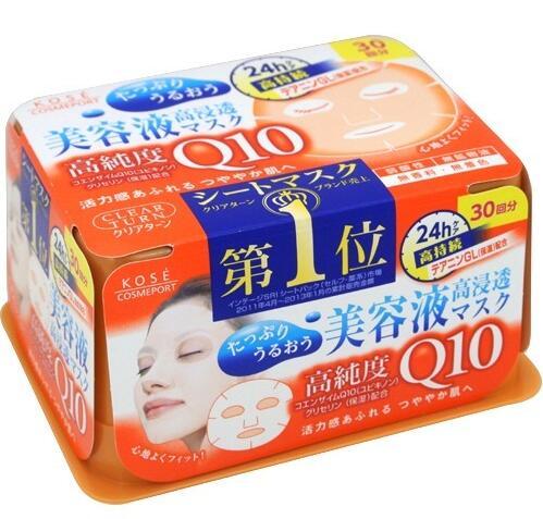 クリアターン Q エッセンスマスク c(コエンザイムQ10) ( 30回分 )/ クリアターン ( パック )