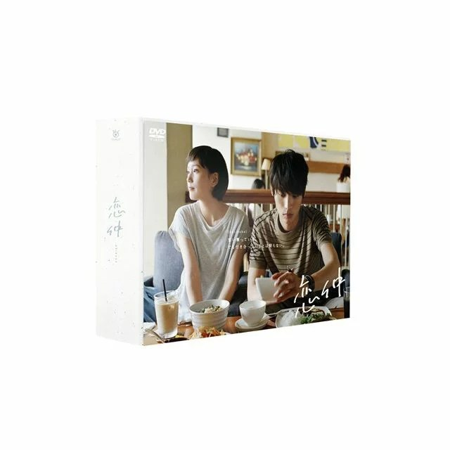 恋仲 DVD-BOX [ 福士蒼汰 ] - 楽天ブックス