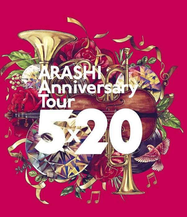 ARASHI Anniversary Tour 5×20 (通常盤 Blu-ray)【Blu-ray