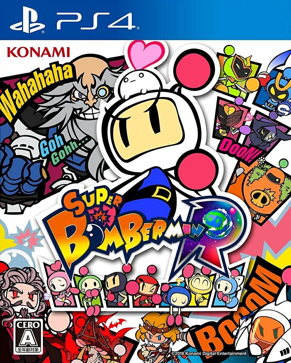 スーパーボンバーマン R PS4版