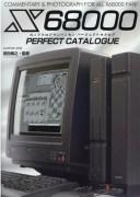 X68000パーフェクトカタログ (G-MOOK) [ 前田尋之 ]