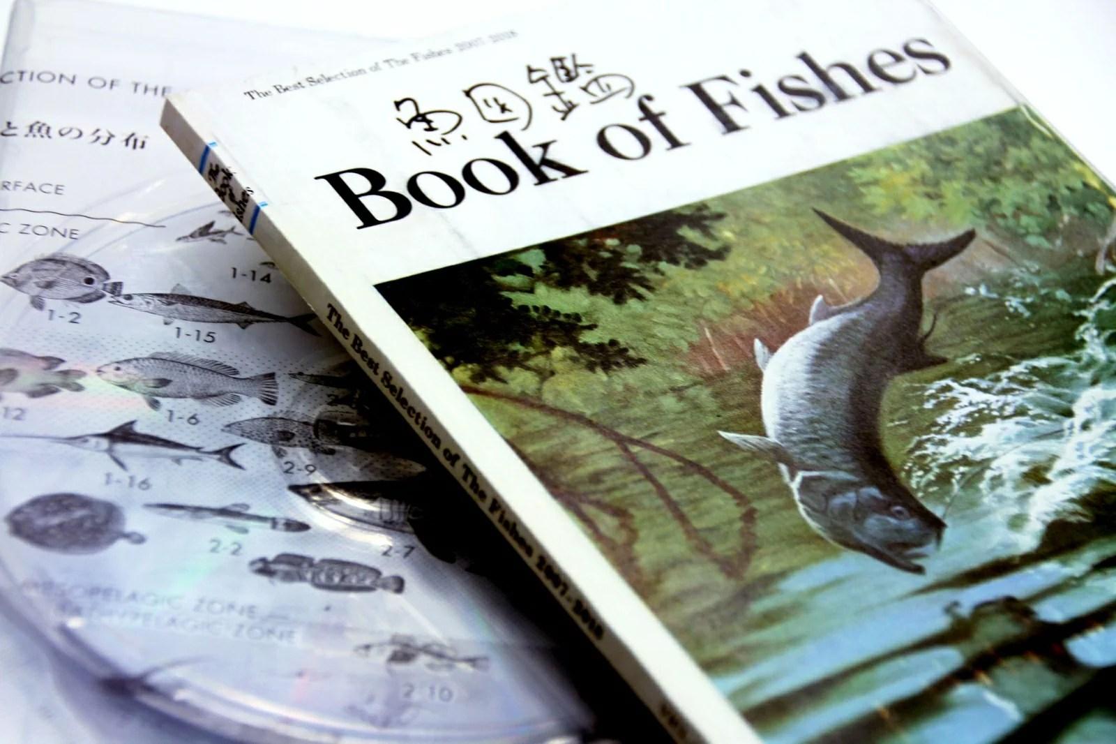 魚図鑑 (期間限定生産盤 2CD+魚図鑑