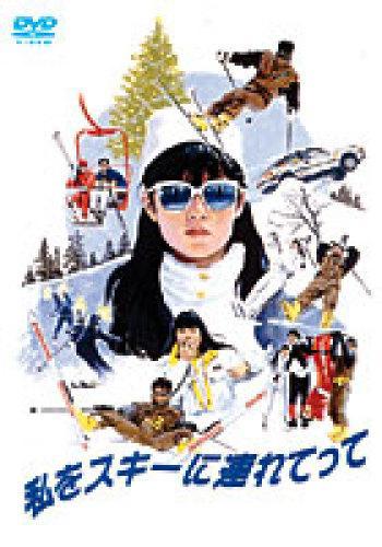 4988013601604 - ニセコでスキー&スノーボードがしたくなる動画をまとめました〜ニセコ町移住日記⑥〜