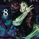 9784088821689 - 1月4日発売の「呪術廻戦」最新8巻・9巻の表紙きたああああ!!