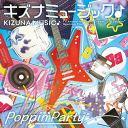キズナミュージック♪【通常盤】 [ Poppin'Party ]