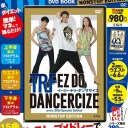 DVD>TRFイージー・ドゥ・ダンササイズDVD BOOK NONSTOP ED (<DVD>) [ TRF ]
