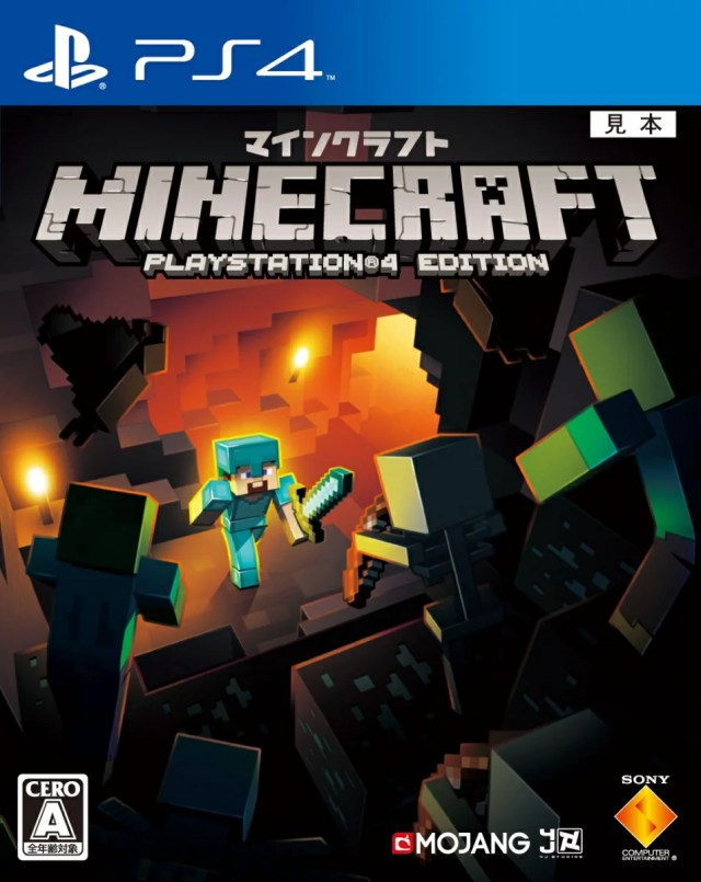 Minecraft: PlayStation4 Edition