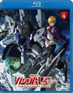 機動戦士ガンダムUC 4【Blu-ray】 [ 藤村歩 ]
