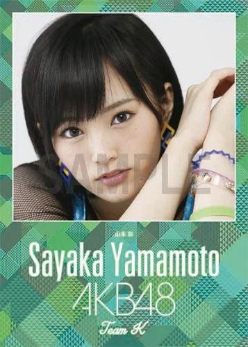 (卓上) 山本彩 2016 AKB48 カレンダー【生写真(2種類のうち1種をランダム封入)】【楽天ブックス...