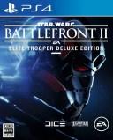 Star Wars バトルフロントII: Elite Trooper Deluxe Edition PS4版