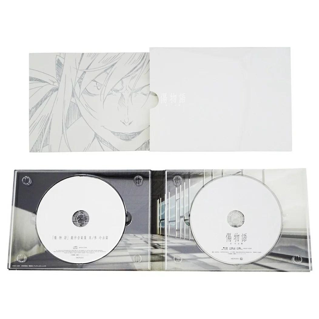 傷物語 <III冷血篇>(完全生産限定版)【Blu-ray】 [ 神谷浩史 ]