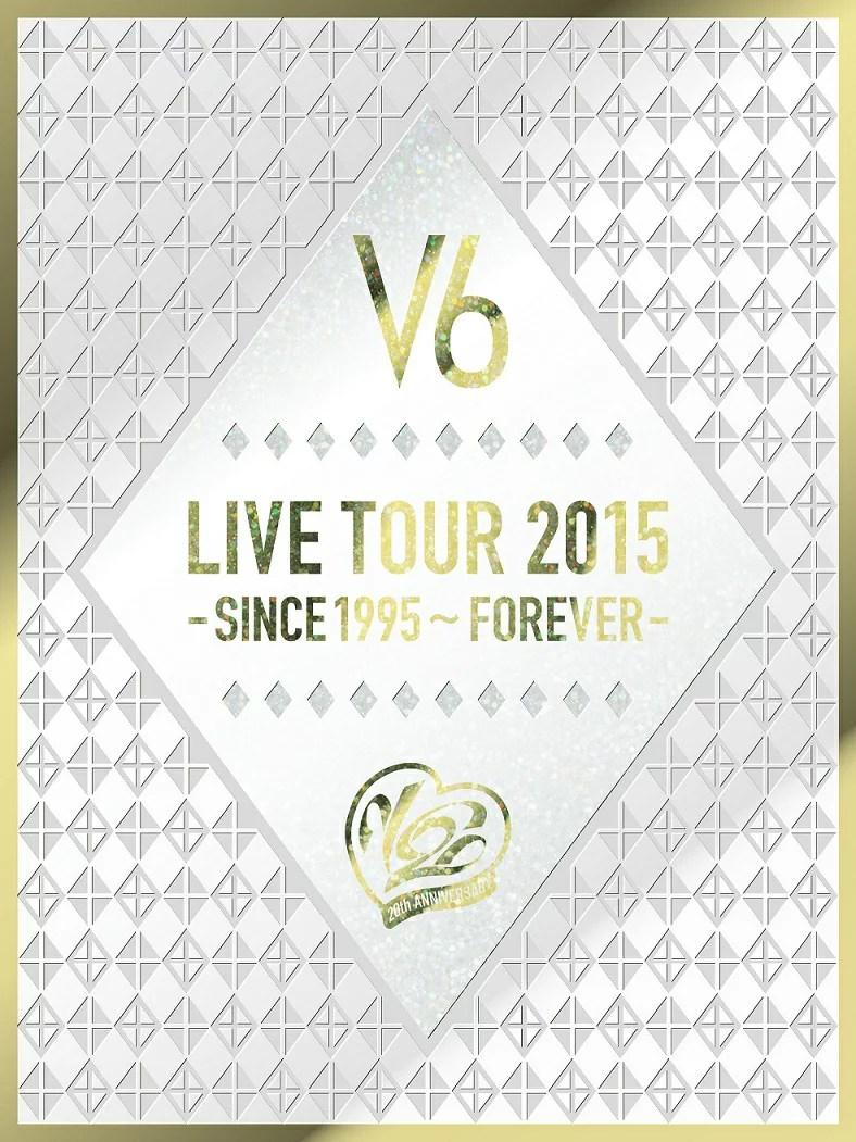 LIVE TOUR 2015 -SINCE 1995〜FOREVER-【初回生産限定盤A】 [ V6 ]