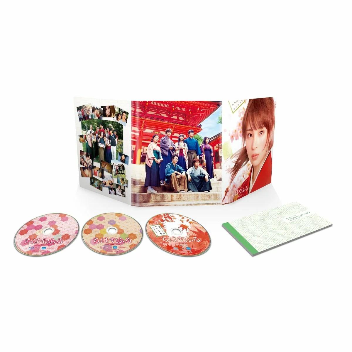 ちはやふる -下の句ー 豪華版 Blu-ray&DVD セット(特典Blu-ray付 3 枚組)【Blu-ray】 [ 広瀬すず ]