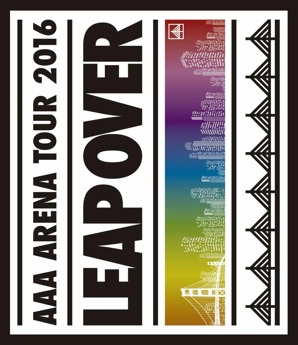 AAA ARENA TOUR 2016 - LEAP OVER -(通常盤 Blu-ray Disc スマプラ対応)【Blu-ray】 [ AAA ]