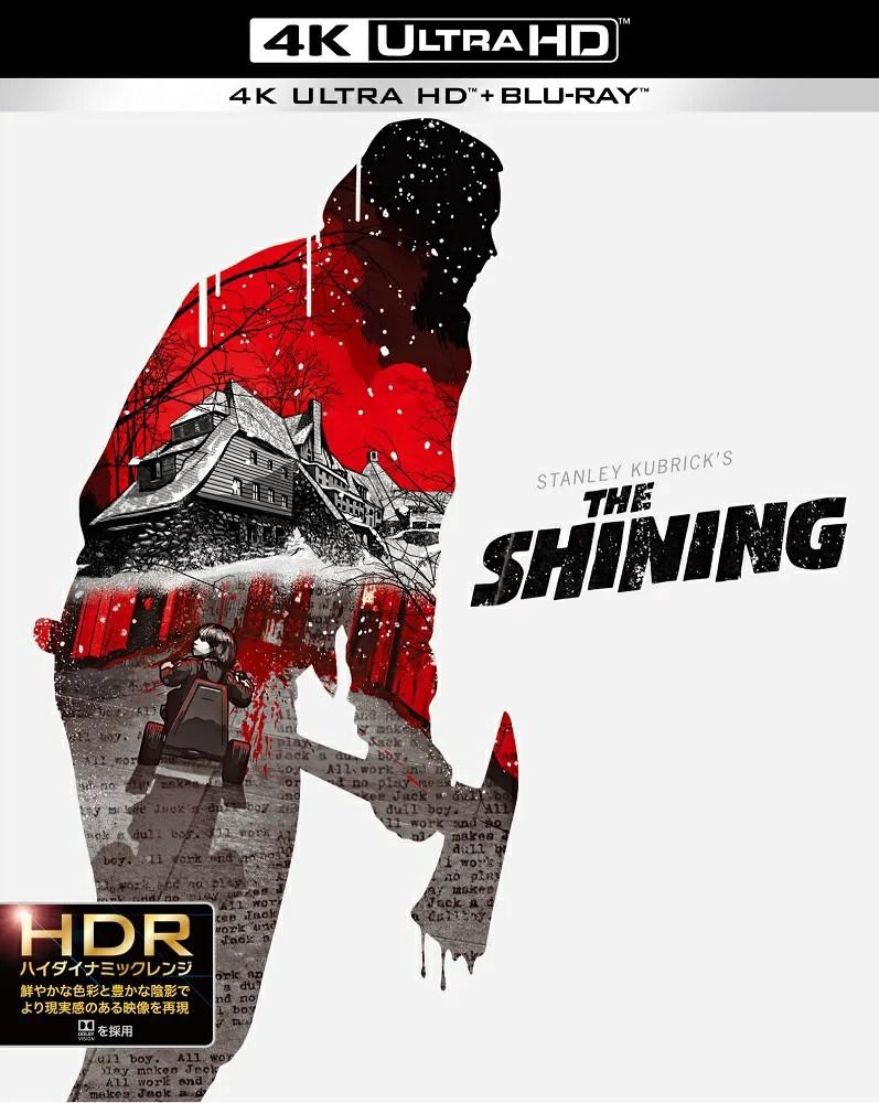 シャイニング 北米公開版(4K ULTRA HD+ブルーレイ) [ ジャック・ニ