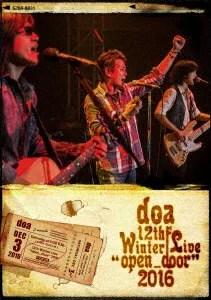 """doa 12th Winter Live """"open_door"""