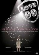 LOVE COOK Tour 2006 ?マスカラ毎日つけてマスカラ? at Osaka-Jo Hall on 9th of May 2006 [ 大塚愛 ]