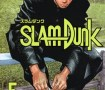 SLAM DUNK 新装再編版 5 (愛蔵版コミックス) [ 井上 雄彦 ]