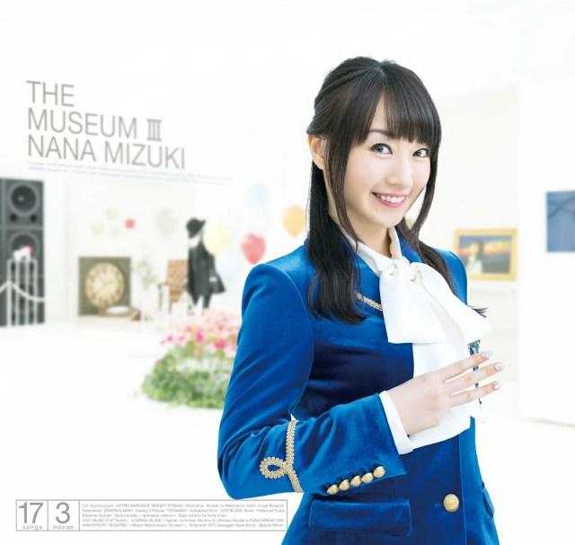 THE MUSEUM III (CD+DVD盤) [ 水樹奈々 ]