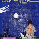 あひるの空(8) (講談社コミックス) [ 日向 武史 ]