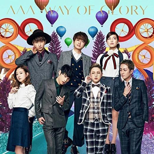WAY OF GLORY (CD+スマプラ) [ AAA ]