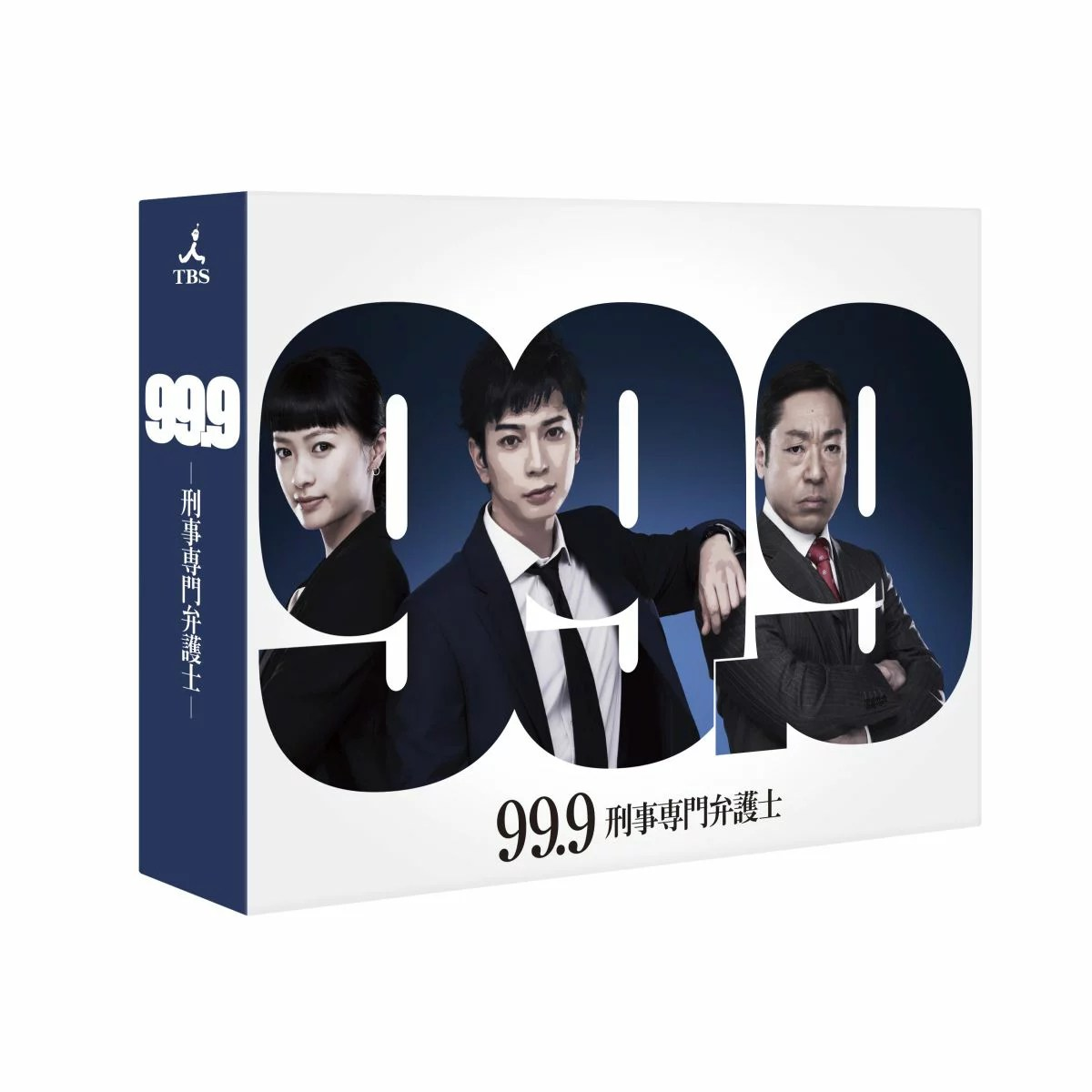 99.9-刑事専門弁護士ーBlu-ray BOX【Blu-ray】 [ 松本潤 ] - 楽天ブックス