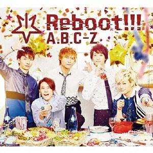 Reboot!!! (初回限定5周年Anniversary盤 CD+2DVD) [ A.B.C-Z ]