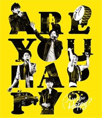 ARASHI LIVE TOUR 2016-2017 Are You Happy?(Blu-ray通