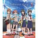 nameless story [ 岸田教団&THE明星ロケッツ ]