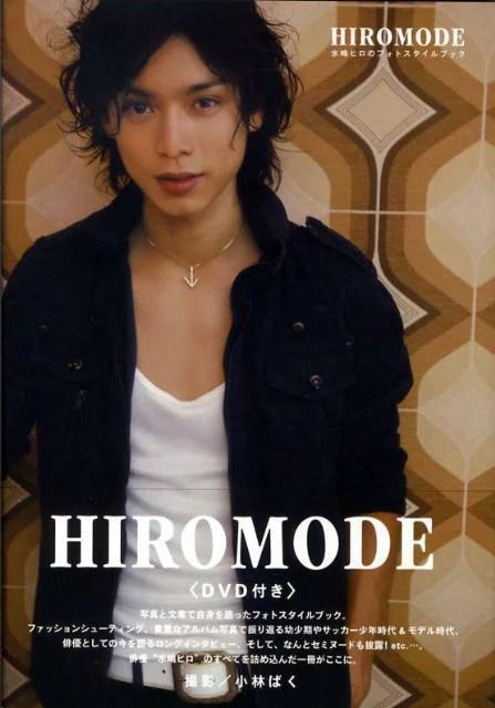 Hiromode [ 水嶋ヒロ ] - 楽天ブックス