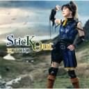 Stick Out TVアニメ「キングスレイド 意志を継ぐものたち」エンディングテーマ (初回限定盤 CD+DVD) [ KOTOKO ]