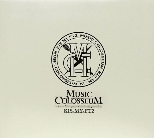MUSIC COLOSSEUM (初回限定盤B CD+DVD) [ Kis-My-Ft2 ]