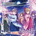 THE IDOLM@STER CINDERELLA GIRLS STARLIGHT MASTER 15 桜の頃 [ (ゲーム・ミュージック) ]