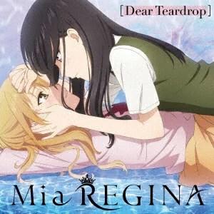 TVアニメ『citrus』EDテーマ「Dear Teardrop」 [ Mia REGINA ]