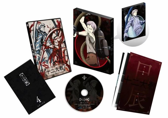 十二大戦 Vol.4 BD【Blu-ray】