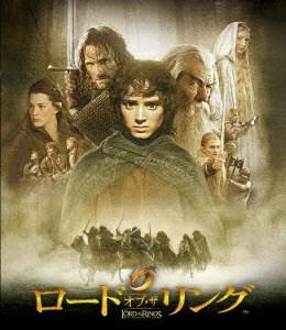 ロード・オブ・ザ・リング【Blu-ray】 [ イライジャ・ウッド ]