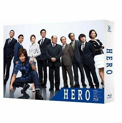 HERO Blu-ray BOX(2014年7月放送)【Blu-ray】 [ 木村拓哉 ] - 楽天ブックス