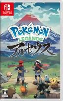 【特典】Pokemon LEGENDS アルセウス(【早期購入外付特典】プロモカード「アルセウスV」 ×1+【ゲーム内アイテム】着物セット ガーディ..
