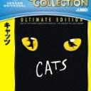 """キャッツ【Blu-ray】 [ """"サー""""ジョン・ミルズ ]"""