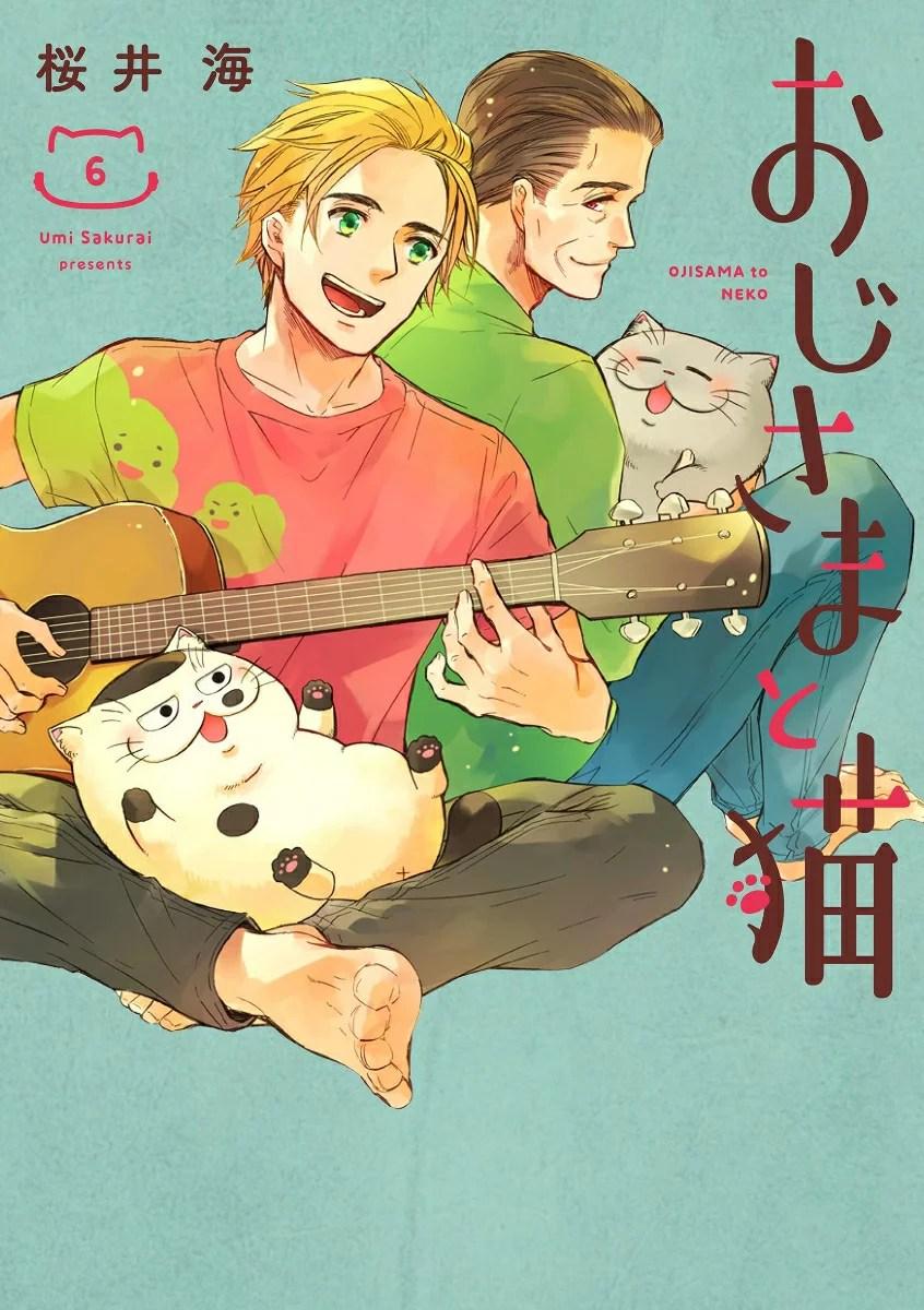 おじさまと猫(6) ミニ画集付き特装版 (SEコミックスプレミアム) [ 桜井海