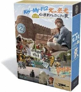 J'J Kis-My-Ft2 北山宏光 ひとりぼっち インド横断 バックパックの旅 Blu-ray BOX-ディレクターズカット・エディションー【Blu-ray】 [ 北山宏光 ] - 楽天ブックス