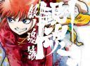 銀魂.銀ノ魂篇 3(完全生産限定版)【Blu-ray】 [ 杉田智和 ]