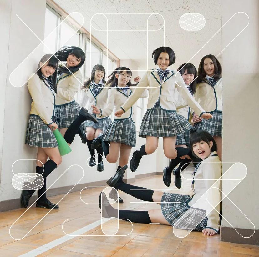メロンジュース(Type-B CD+DVD) [ HKT48 ]