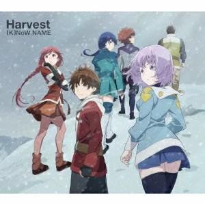 Harvest (TVアニメ『灰と幻想のグリムガル』エンディング・テーマ) [ (K)NoW_NAME ]